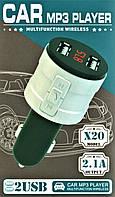 FM модулятор трансмиттер Bluetooth X20 2USB 2.1A (MP3 Player)
