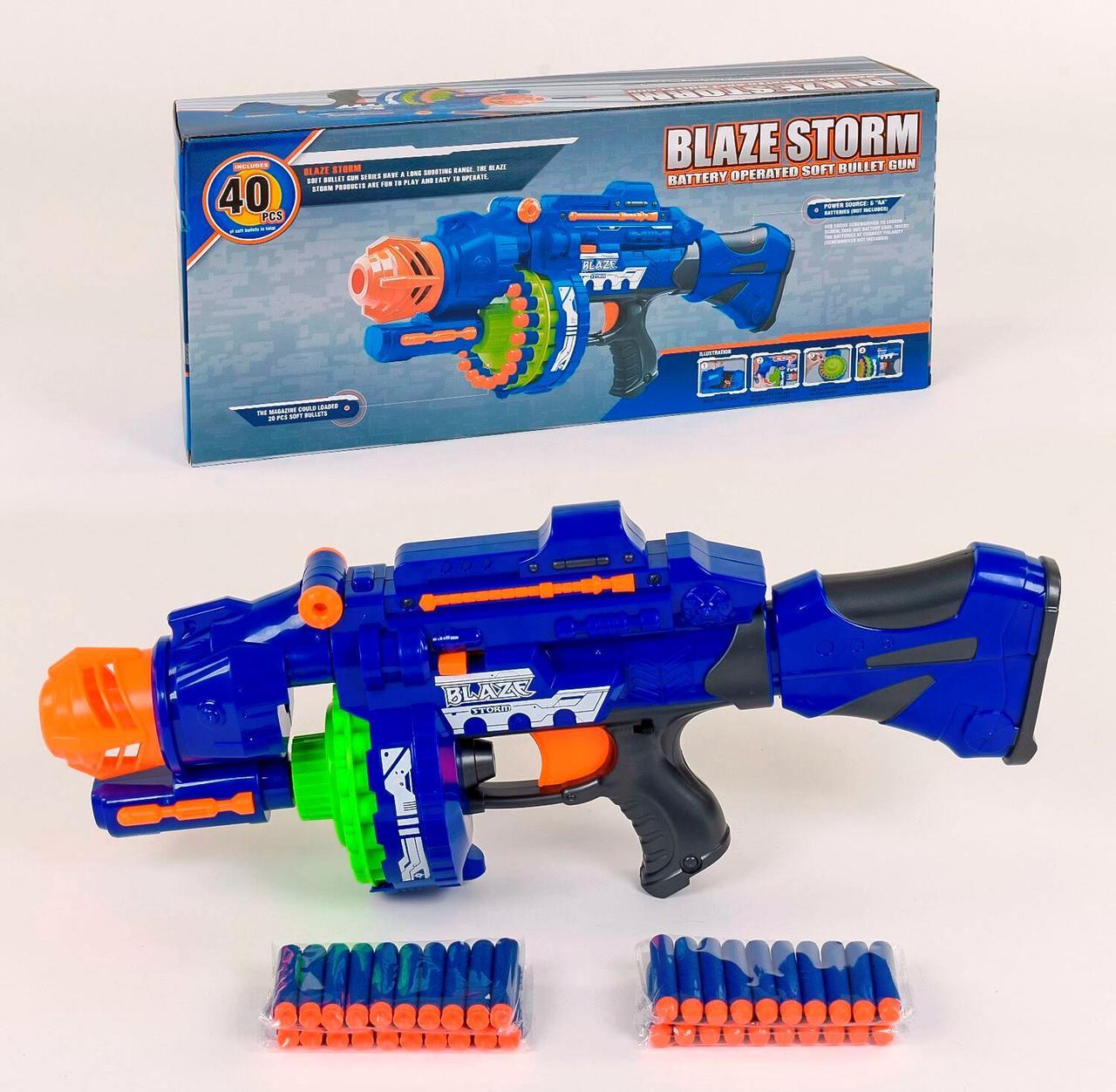 Автомат пулемет бластер 7051 с мягкими пулями, на батарейках