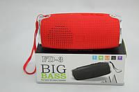 Портативная аудио колонка Bluetooth FD3 Red