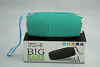 Портативная аудио колонка Bluetooth FD3 Green