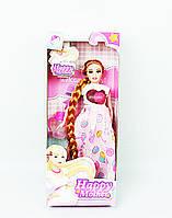 "Кукла ""Барби"" беременная в коробке"