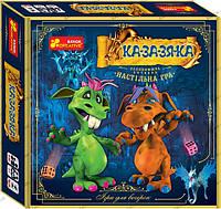"""Настольная игра """"Ка-за-зя-ка"""" (У) 12120094, разные настольные игры,детская настольная игра,настольные игры для"""