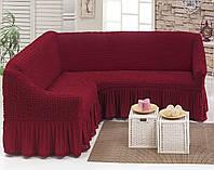 Чехол на угловой диван  DO&CO, Турция. ЦВЕТА РАЗНЫЕ. Бордовый