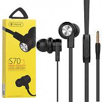 Наушники с микрофоном Celebrat S70 чёрные