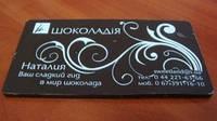 Фирменные шоколадные визитки