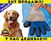 Рукавичка для вичісування шерсті True Touch для собак і кішок, фото 2