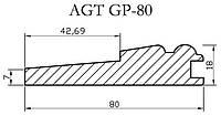 Профиль МДФ AGT GP80