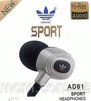 Вакуумные наушники Adidas Sport AD81