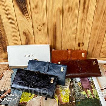 Женский кожаный кошелёк клатч JCCS