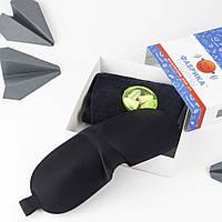 Подарочный набор - беруши, маска для сна, надувная подушка