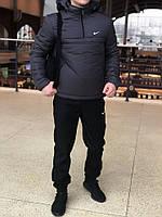 Ветровка Анорак утепленный Найк, Nike темно-серый РАСПРОДАЖА РАЗМЕР S, XXL