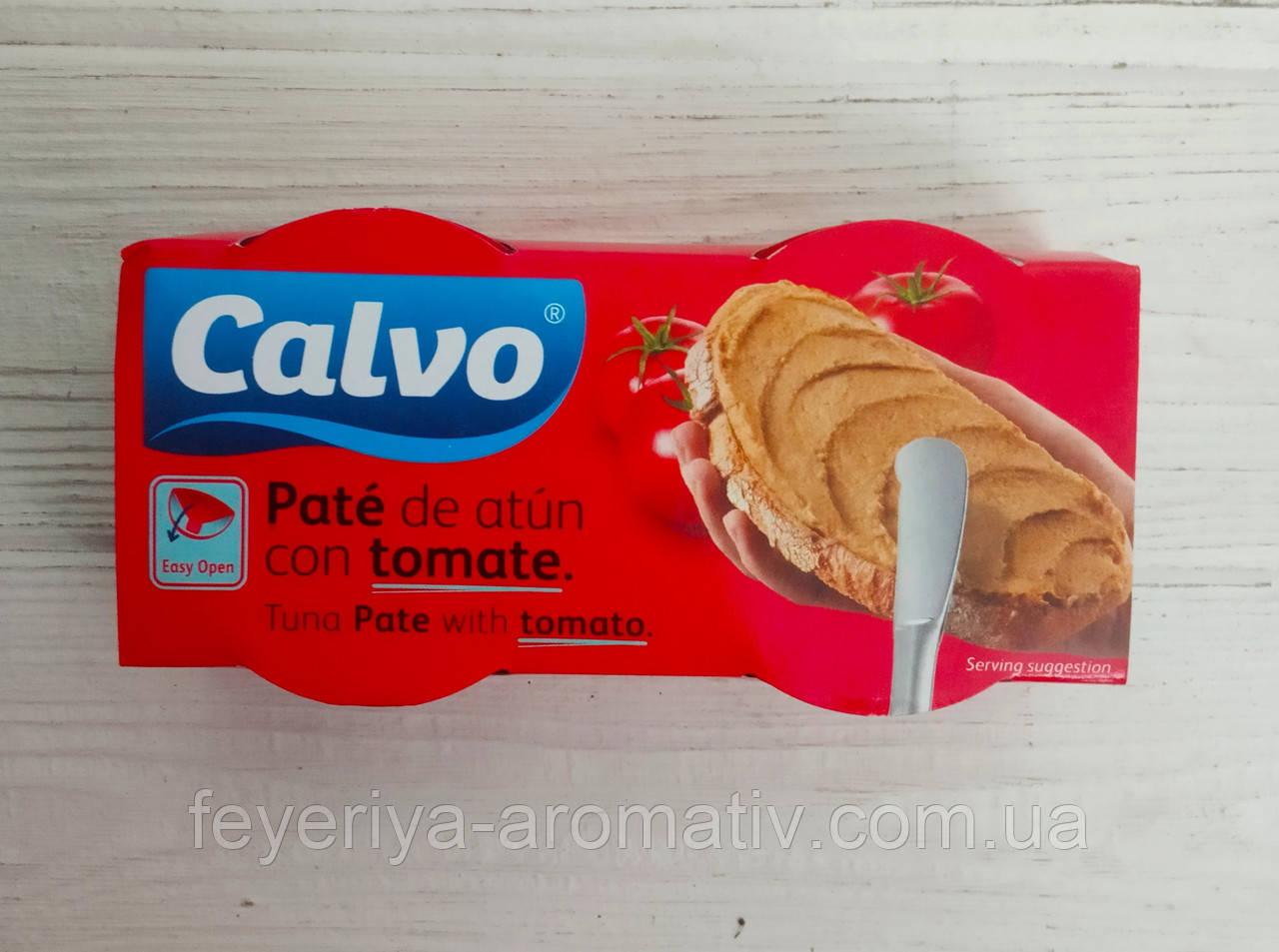 Рыбный паштет в томатном соусе Calvo Tomato 2х75 г (Италия)