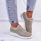 Стильные женские кроссовки бежевые текстиль, фото 6