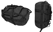 Транспортная сумка-рюкзак,  60 литров Британской армии склад