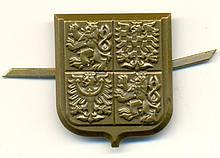 Беретный знак ЗС Чехії