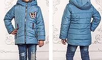 Р-р,110 , 122, 128, Куртка парка детская демисезонная, для девочки