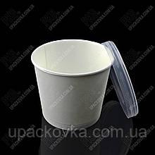 Емкость супная бумажная с кришкой 460 мл. БЕЛАЯ OZ16 pap