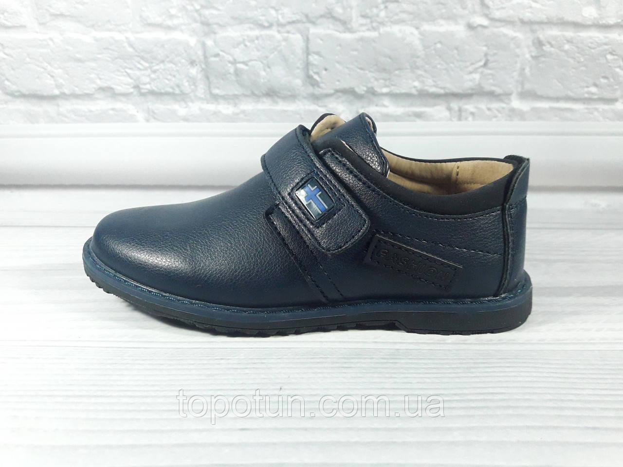 """Школьные туфли для мальчиков """"Y-TOP"""" Размер: 28,32"""
