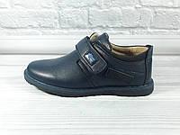 """Школьные туфли для мальчиков """"Y-TOP"""" Размер: 28,32, фото 1"""