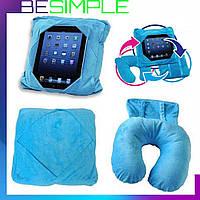 Дорожная подушка-трансформер 3 в 1 Go Go Pillow / Чехол для планшета, подставка, подголовник