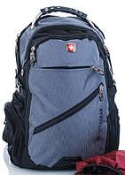 Рюкзак универсальный SWISSGEAR серый цвет, фото 1