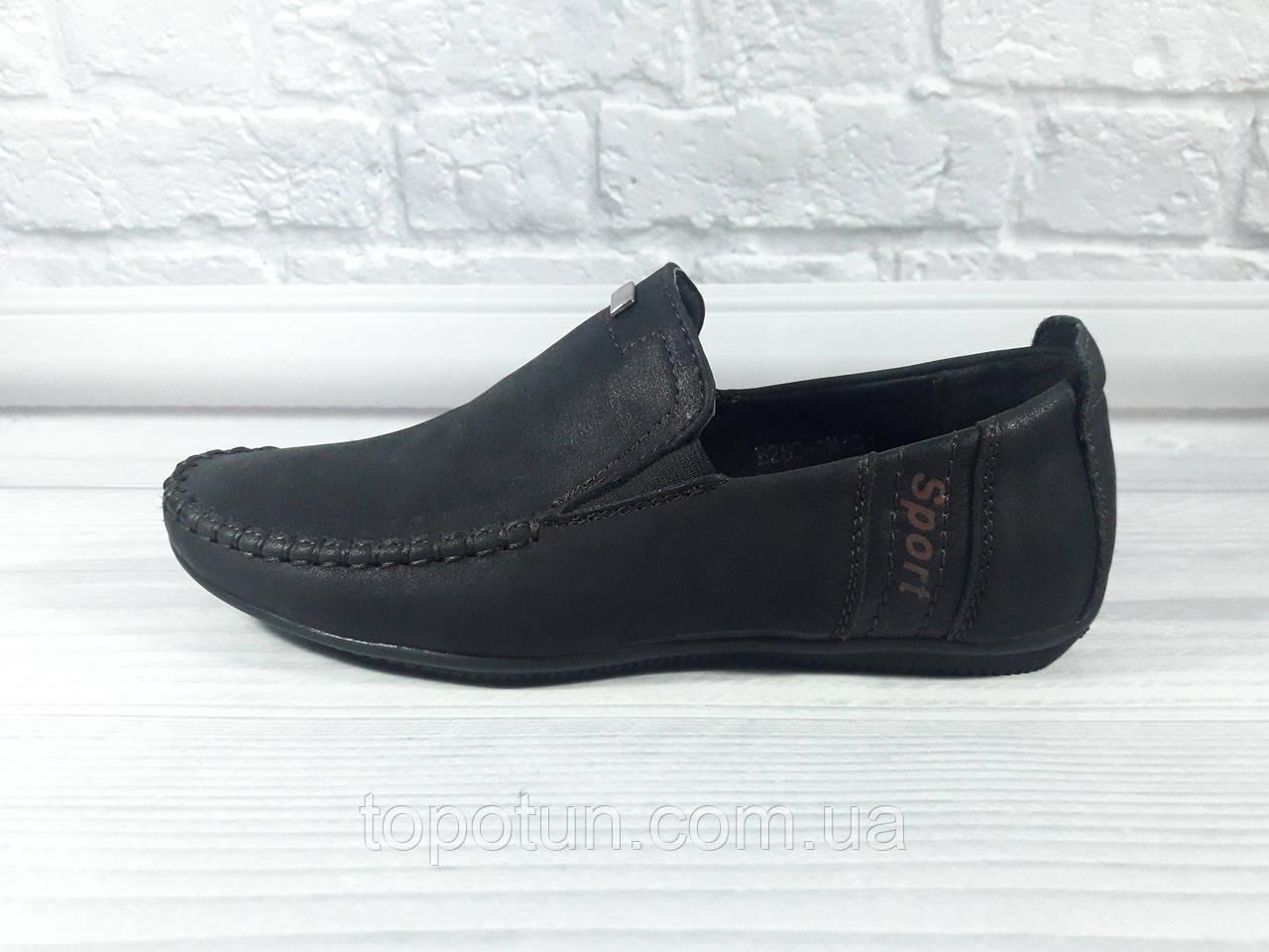 """Школьные туфли для мальчика """"Kimbo-o"""" Размер: 34,36"""