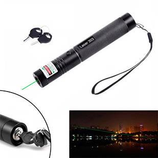 Лазер зеленый 100мВт 532нМ, лазерная указка Laser 303 с блокировкой, насадка
