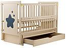 Кровать Babyroom Звездочка Z-03 маятник, ящик, откидной бок  бук слоновая кость, фото 4