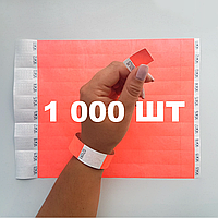 Контрольные бумажные браслеты на руку неоновые с логотипом для клуба Tyvek 3/4 - 1000 шт