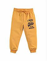 Детские спортивные трикотажные штаны для мальчика 104 4 года Горчичный с манжетами
