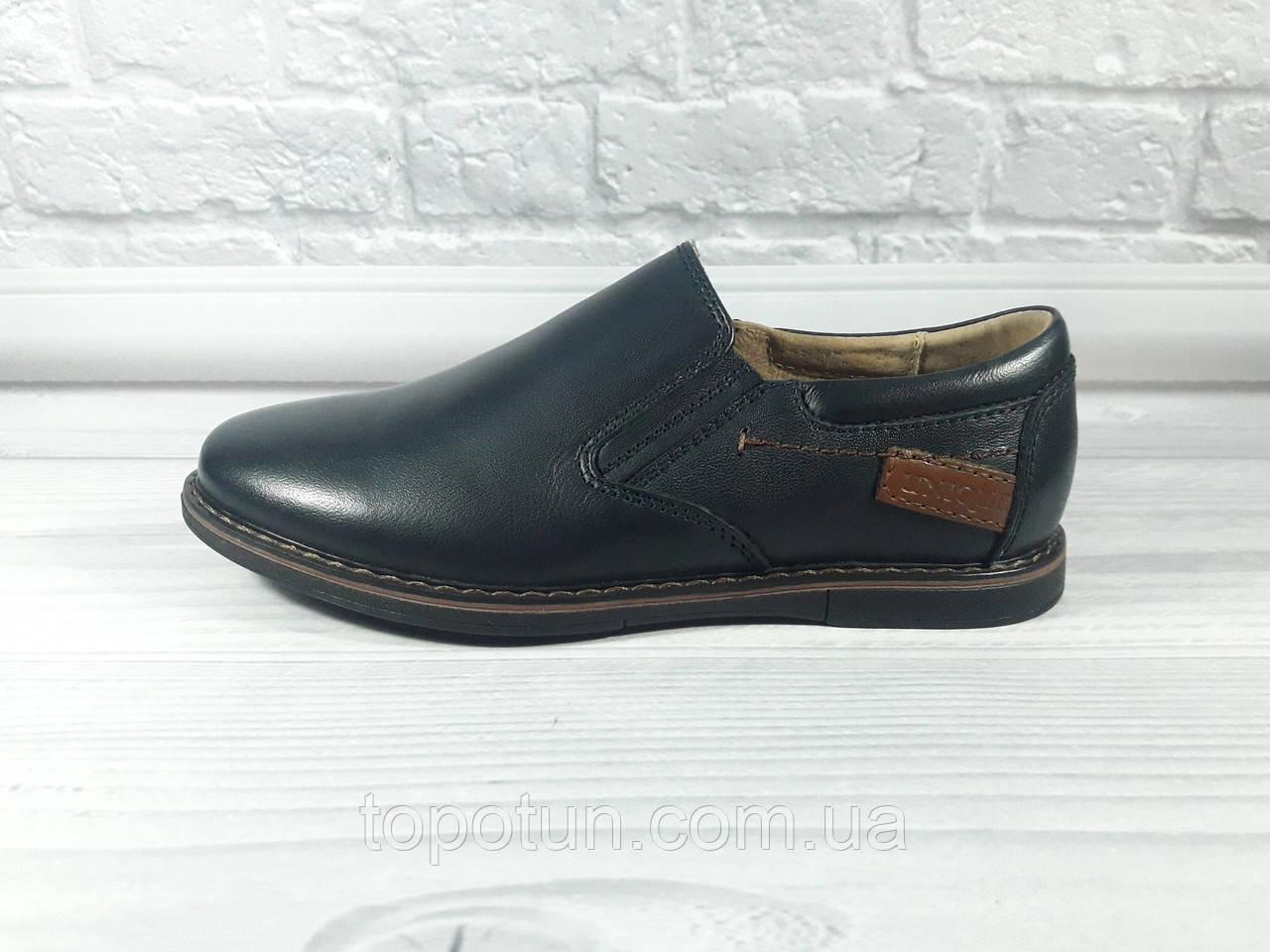 """Школьные туфли для мальчика """"Kangfu"""" Размер: 31,33,34"""