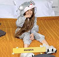 Пижама  кигуруми Мыша