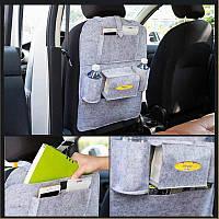 Автомобильный сумка-органайзер на спинку сиденья автомобиля | Органайзер для Автомобиля