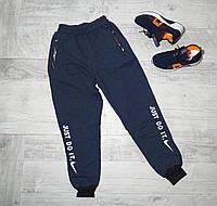 Спортивны штаны для мальчиков NIKE в 2-х цветах
