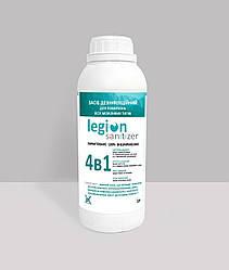 Универсальное средство для дезинфекции всех типов поверхностей Legion sanitizer 1 л 1% (hub_MhBC77691)