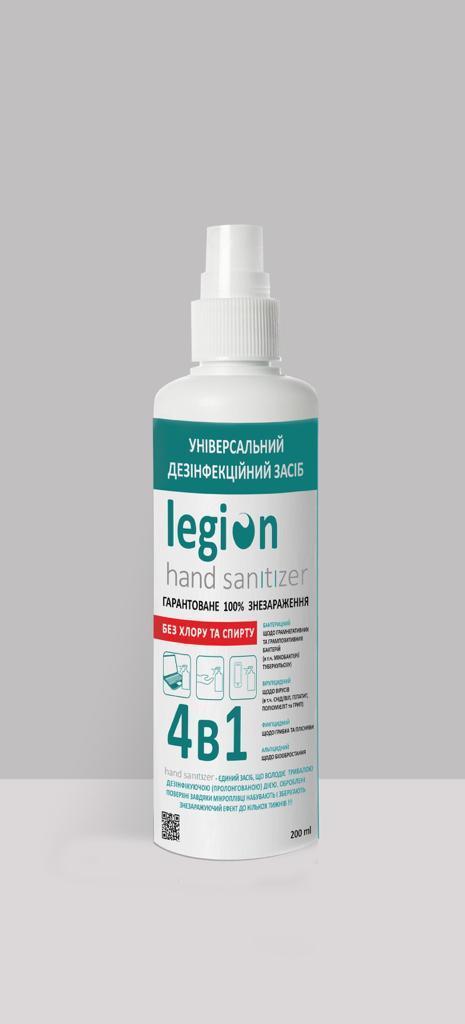 Дезінфекційний засіб Legion sanitizer 200 мл (hub_ESDo2445)