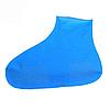 Бахилы для обуви от дождя снега грязи 2Life L многоразовые Голубой (n-467), фото 3