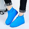 Бахилы для обуви от дождя снега грязи 2Life L многоразовые Голубой (n-467), фото 5