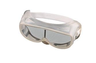 Очки Vita силиконовые ( 000000858 )