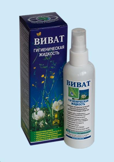 Гигиеническая жидкость - универсальный антисептик Виват 100 мл (iz00622)