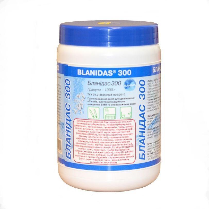 Средство для обеззараживания использованных медицинских изделий Blanidas 1 кг (00045)