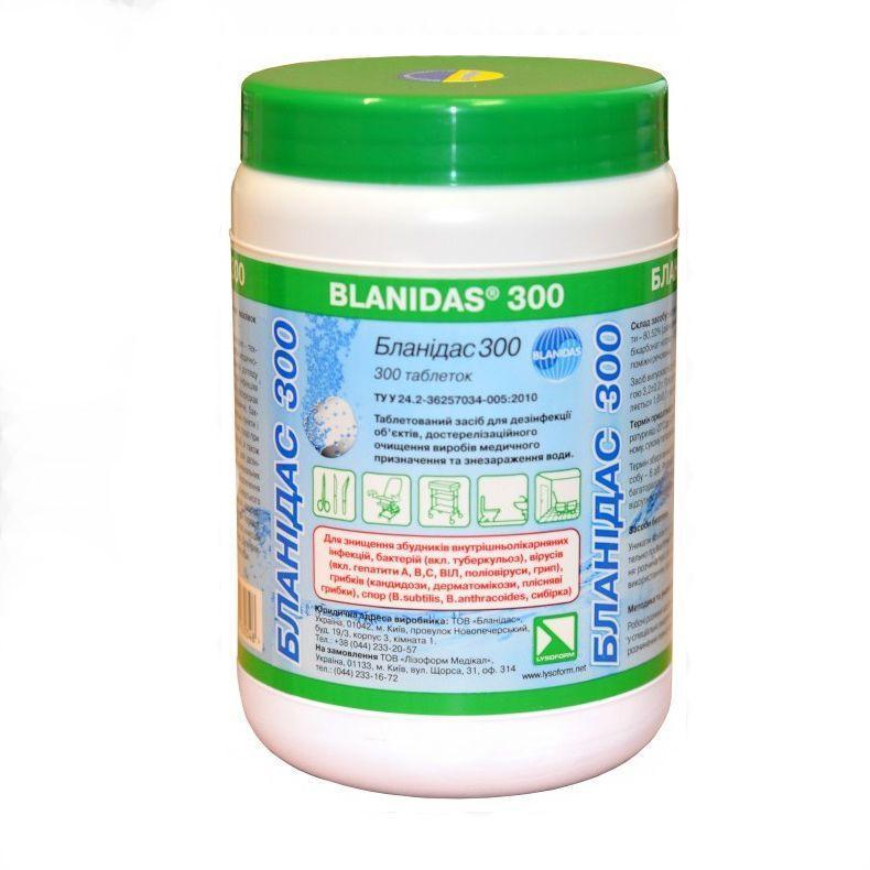 Средство для обеззараживания использованных медицинских изделий Blanidas 1 кг (00044)