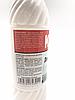 Дезинфицирующее бытовое средство для обработки предметов и помещений ELITE к5 1000 мл (К51000), фото 3