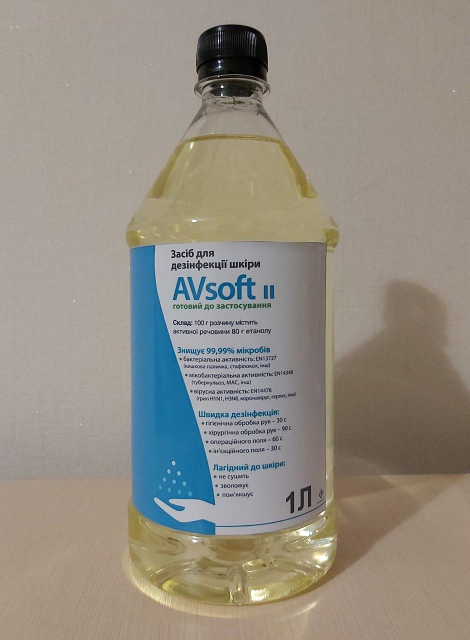 Антисептик AVsoft 80% санитайзер 1 л (90011)