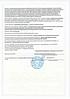Антисептик AVsoft 80% санитайзер 1 л (90011), фото 3