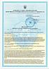 Антисептик AVsoft 80% санитайзер 1 л (90011), фото 4