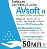 Антисептик AVsoft 80% 50 мл спрей (90014), фото 2