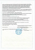 Антисептик AVsoft 80% 50 мл спрей (90014), фото 3