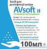 Антисептик AVsoft спрей 80% 100 мл (90016), фото 2
