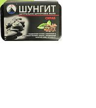 Шунгитовое органічне мило-скраб, 65 г